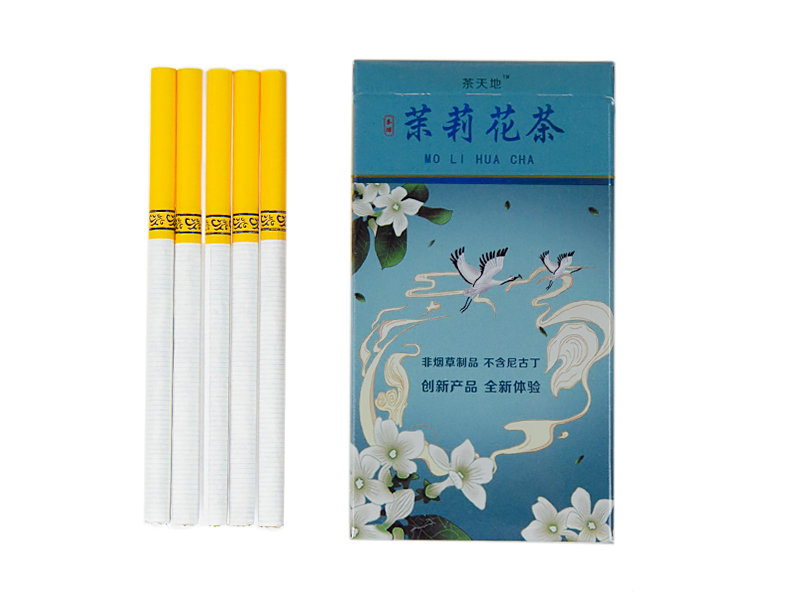 Купить чайные сигареты святой георгий сигареты купить красный
