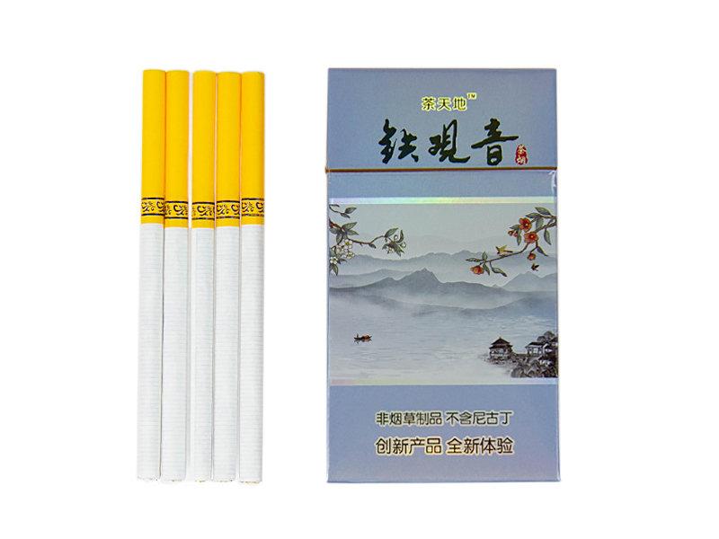 Безникотиновые сигареты купить в воронеже купить в магазине электронную сигарету в екатеринбурге